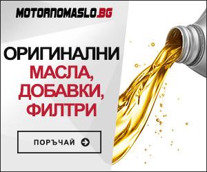 motornomaslo.bg